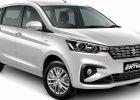 All New Suzuki Ertiga 2018 | Spesifikasi & Harga